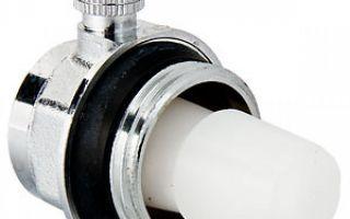 Какой выбрать воздухоотводчик для системы отопления и как его установить