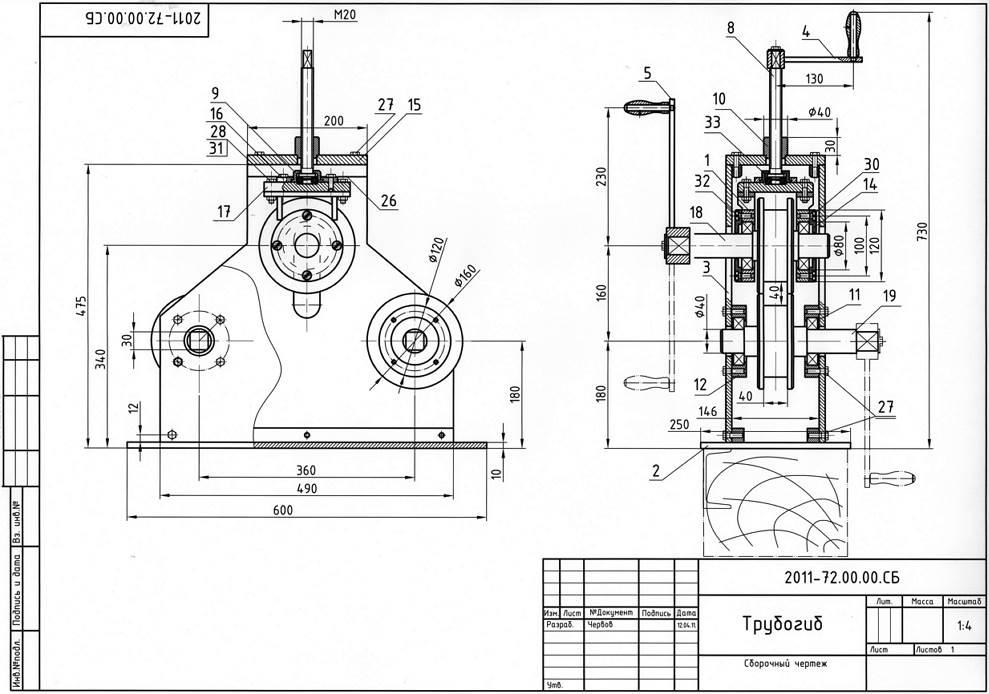 схема для гибочного устройства